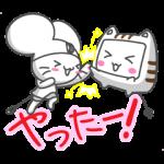 【限定無料スタンプ】動く!マウスの「チュ丸」と「モニャー」 スタンプ(2017年01月16日まで)