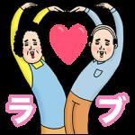 【限定無料スタンプ】TOYOTA×母からメッセージ スタンプ(2017年01月16日まで)