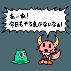 【人気スタンプ特集】ポンコツクエスト2 スタンプ