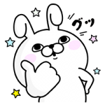 【限定無料スタンプ】うさぎ100%×サントリーコラボスタンプ(2017年01月23日まで)