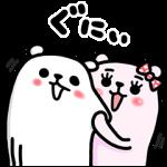 【限定無料スタンプ】ジーユー×ぷるくまさん人気スタンプコラボ スタンプ(2017年01月23日まで)