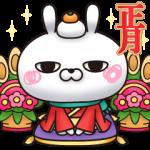 【人気スタンプ特集】ひとえうさぎ10(正月編) スタンプ