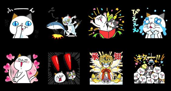 【限定無料スタンプ】タマ川 ヨシ子(猫)が飛び出す第11弾! スタンプ(2017年01月16日まで)