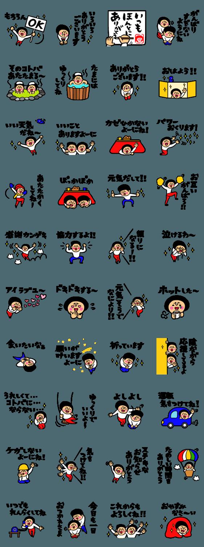 【人気スタンプ特集】トモダチトークスタンプ4 スタンプ