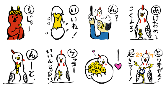 【限定無料スタンプ】LINEあんけーと おもしろカルタ スタンプ(2017年01月25日まで)