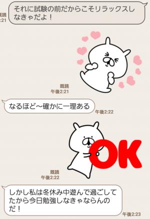 【限定無料スタンプ】ゆるうさぎ x 便利アカウント スタンプ(2017年01月31日まで) (11)