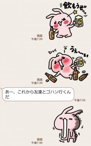 【人気スタンプ特集】寂しすぎうさぎ。 スタンプ (3)