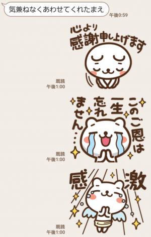 【人気スタンプ特集】JOJOKUMA2~徐々にオーバーになってくクマ スタンプ (4)