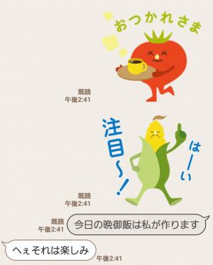 【限定無料スタンプ】キユーピーとヤサイな仲間たち スタンプ(2017年02月06日まで) (5)