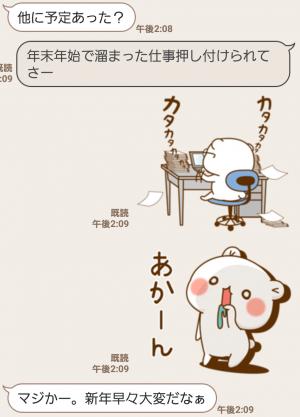 【人気スタンプ特集】ゲスくま~社会人編~ スタンプ (5)