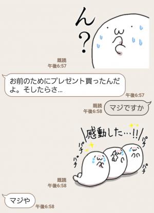 【人気スタンプ特集】あざらしさんスタンプ第6弾 スタンプ (6)
