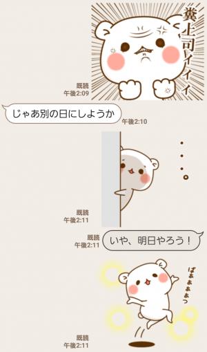 【人気スタンプ特集】ゲスくま~社会人編~ スタンプ (6)