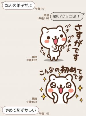 【人気スタンプ特集】JOJOKUMA2~徐々にオーバーになってくクマ スタンプ (6)