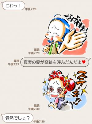 【人気スタンプ特集】おジャ魔女どれみ スタンプ (5)