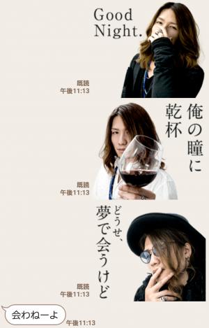 【人気スタンプ特集】俺スタンプ vol.1 スタンプ (7)
