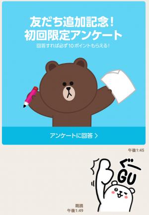 【限定無料スタンプ】LINEあんけーと おもしろカルタ スタンプ(2017年01月25日まで) (3)