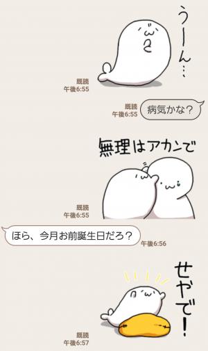 【人気スタンプ特集】あざらしさんスタンプ第6弾 スタンプ (5)