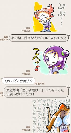 【人気スタンプ特集】おジャ魔女どれみ スタンプ (4)