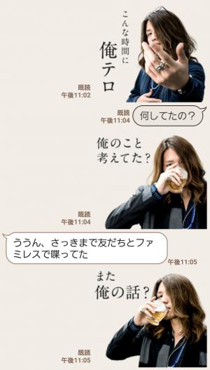 【人気スタンプ特集】俺スタンプ vol.1 スタンプ (3)