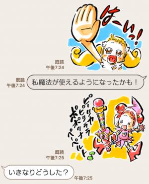 【人気スタンプ特集】おジャ魔女どれみ スタンプ (3)