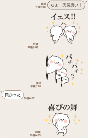 【人気スタンプ特集】出てくるにゃんこ スタンプ (7)