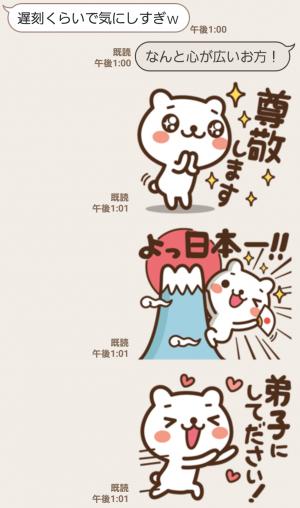 【人気スタンプ特集】JOJOKUMA2~徐々にオーバーになってくクマ スタンプ (5)