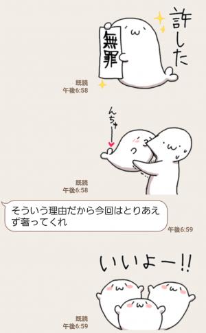 【人気スタンプ特集】あざらしさんスタンプ第6弾 スタンプ (7)