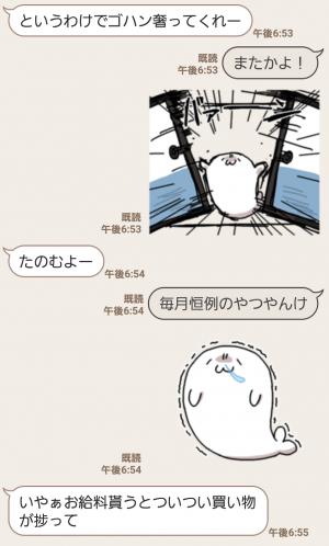 【人気スタンプ特集】あざらしさんスタンプ第6弾 スタンプ (4)