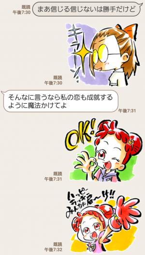 【人気スタンプ特集】おジャ魔女どれみ スタンプ (6)