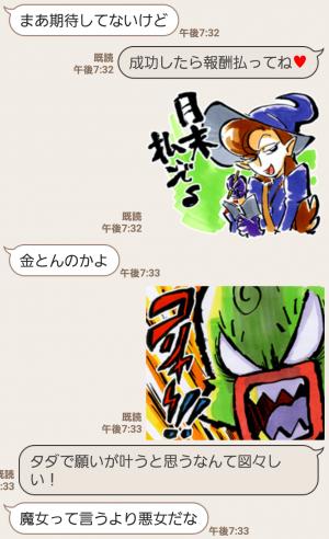 【人気スタンプ特集】おジャ魔女どれみ スタンプ (7)