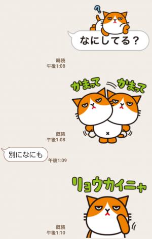 【人気スタンプ特集】ふてニャン2 スタンプ (3)