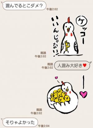【限定無料スタンプ】LINEあんけーと おもしろカルタ スタンプ(2017年01月25日まで) (7)
