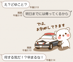 【人気スタンプ特集】ゲスくま~社会人編~ スタンプ (8)