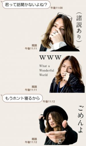 【人気スタンプ特集】俺スタンプ vol.1 スタンプ (6)
