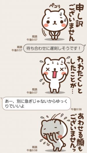 【人気スタンプ特集】JOJOKUMA2~徐々にオーバーになってくクマ スタンプ (3)