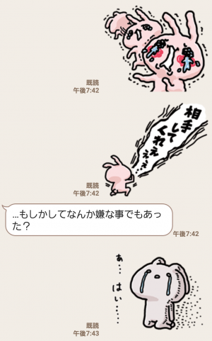 【人気スタンプ特集】寂しすぎうさぎ。 スタンプ (6)