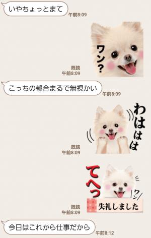 【人気スタンプ特集】かわいい犬たち スタンプ (4)