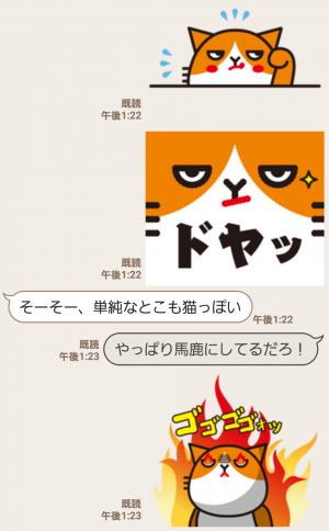 【人気スタンプ特集】ふてニャン2 スタンプ (7)