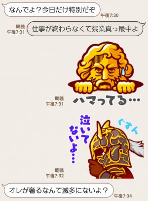 【人気スタンプ特集】神々のスタンプ (5)