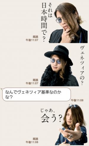 【人気スタンプ特集】俺スタンプ vol.1 スタンプ (5)