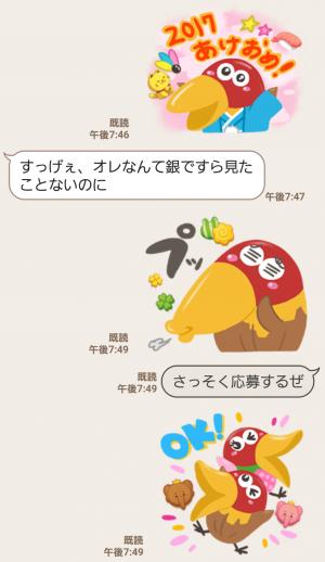 【隠し無料スタンプ】LINE POPショコラ スタンプ(2017年01月11日まで) (15)
