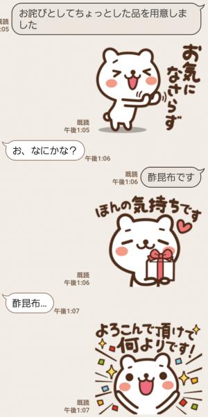 【人気スタンプ特集】JOJOKUMA2~徐々にオーバーになってくクマ スタンプ (7)