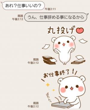【人気スタンプ特集】ゲスくま~社会人編~ スタンプ (7)