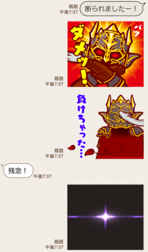 【人気スタンプ特集】神々のスタンプ (8)
