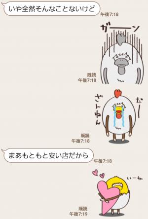 【人気スタンプ特集】flumpool2 スタンプ (5)