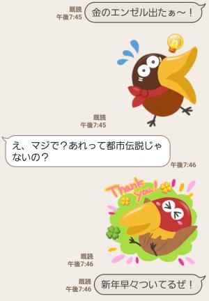 【隠し無料スタンプ】LINE POPショコラ スタンプ(2017年01月11日まで) (14)