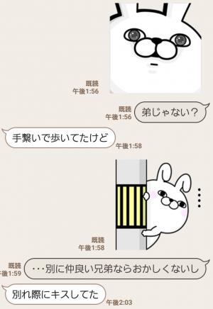 【限定無料スタンプ】うさぎ100%×サントリーコラボスタンプ(2017年01月23日まで) (11)