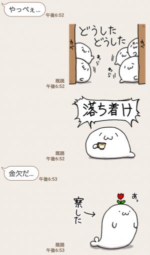 【人気スタンプ特集】あざらしさんスタンプ第6弾 スタンプ (3)