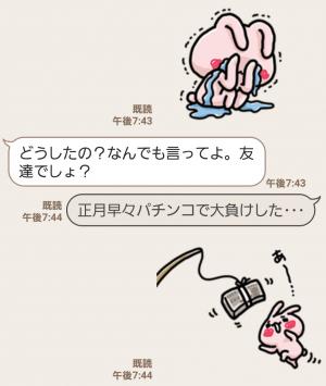 【人気スタンプ特集】寂しすぎうさぎ。 スタンプ (7)
