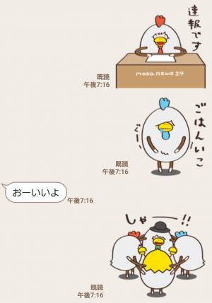 【人気スタンプ特集】flumpool2 スタンプ (3)